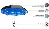 Ветрозащитный зонт️ обратного сложения Up-brella Dream Sky + чехол (n-73), фото 2