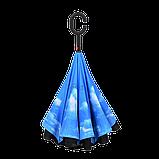 Ветрозащитный зонт️ обратного сложения Up-brella Dream Sky + чехол (n-73), фото 4