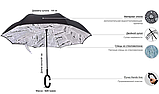 Зонт обратного сложения Up-brella Journal White + чехол (n-74), фото 2