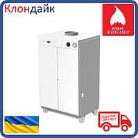 Котел газовый напольный Житомир 3 КС-ГВ-045СН