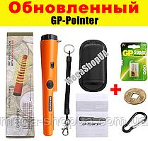 Целеуказатель пинпоинтер обновленный GP-Pointer Orange. Металлоискатель для поиска. Металошукач пінпоінтер
