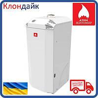 Котел двухконтурный газовый напольный Житомир 3В КС-ГВ-012