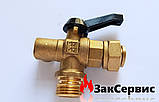 Трехходовой кран подпитки на газовый котел Beretta Ciao, Super ExclusiveR2265, фото 5