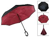 Зонт обратного сложения Up-brella Wine red + чехол (n-75), фото 3