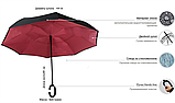 Зонт обратного сложения Up-brella Wine red + чехол (n-75), фото 2