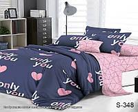 Комплект постельного белья с компаньоном S348