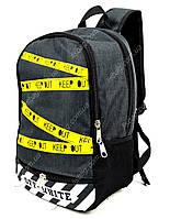 Темно-серый тканевый большой рюкзак Keep Out из прочного Оксфорда