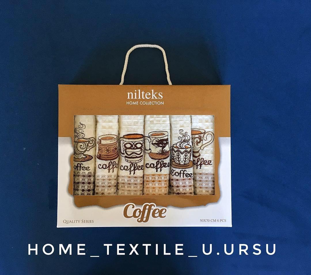 Набір кухонних вафельних рушників Niltex 50х70 Кави 6шт.