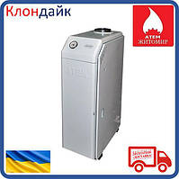 Котел газовый напольный Житомир 3 КС-ГВ-020СН