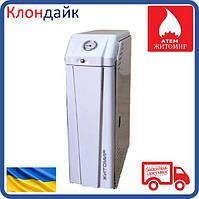 Котел газовый напольный Житомир 3 КС-ГВ-015СН
