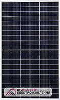 Сонячна панель Risen RSM120-6-330M Jager, 9bb, Half-Cell