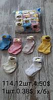 Носки для детей плотные.