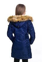 Женская зимняя аляска синего цвета от Olymp, фото 2