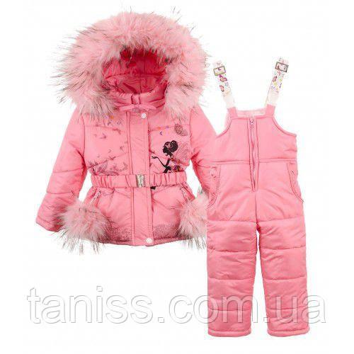 Зимовий теплий комплект трійка для дівчаток Фея, хутро і знімний капюшон, р. 92,98,104,110 рожевий