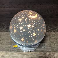 Вращающийся ночник шар Звёздное небо Star Master детский копия