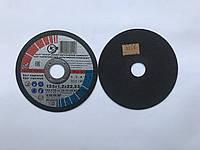Круг отрезной по металлу ЗАК 115х1.2