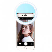 Светодиодное селфи-кольцо на батарейках Selfie Ring Light Голубой