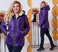 """Стеганая женская зимняя куртка """"Teun"""" с капюшоном (большие размеры)"""