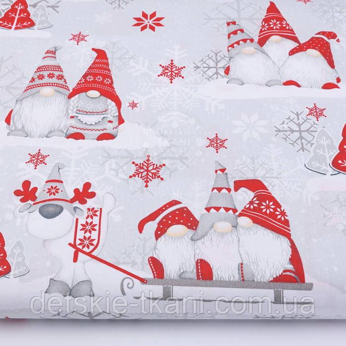 """Ткань новогодняя """"Трио скандинавских гномов"""" красные на светло-сером, плотность 135 г/м2, №2509"""