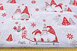 """Ткань новогодняя """"Трио скандинавских гномов"""" красные на светло-сером, плотность 135 г/м2, №2509, фото 2"""