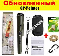 Обновленный целеуказатель GP-Pointer. Пинпоинтер GP Pointer (Хаки)