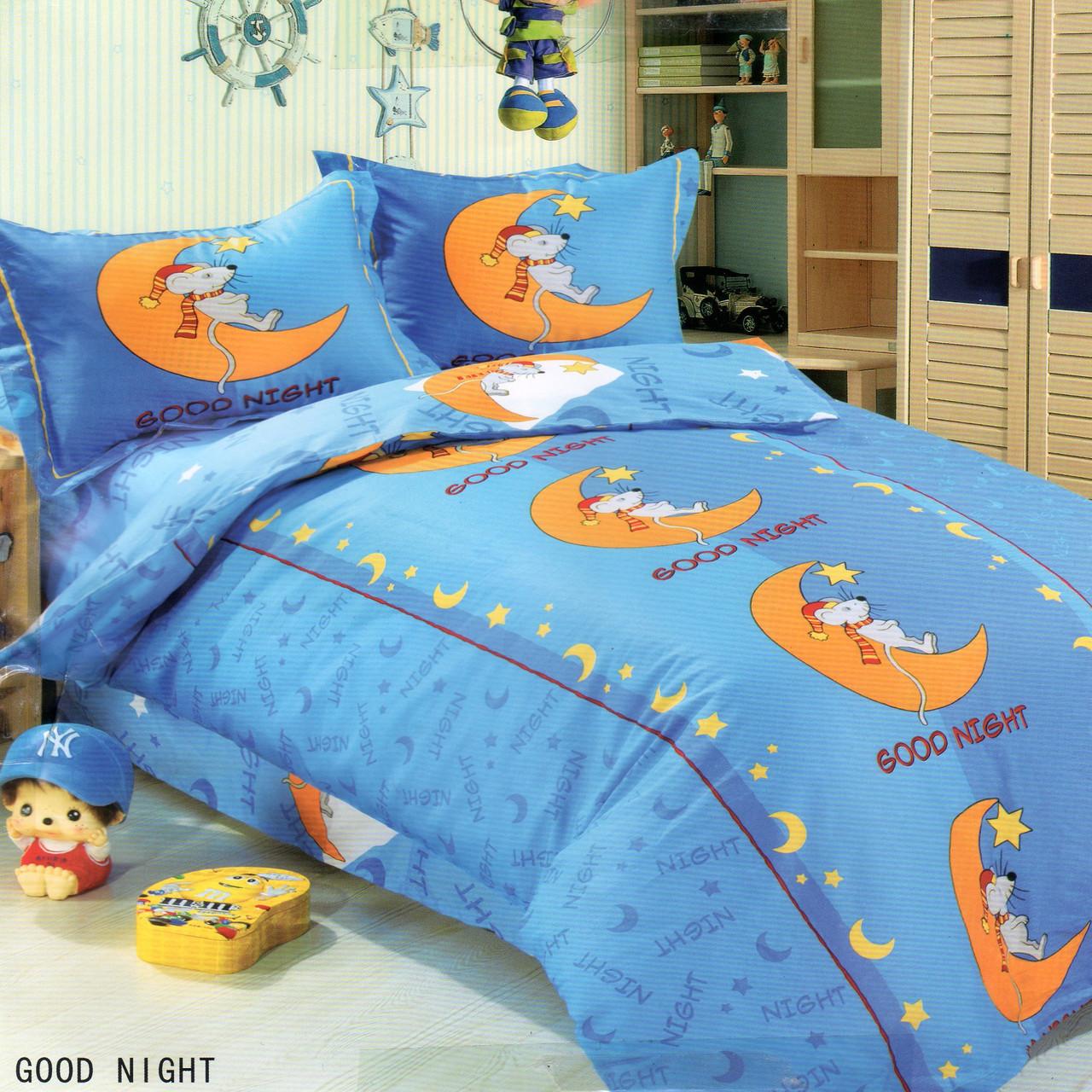 Постельное белье Le Vele Good Night для младенцев