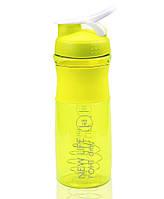 Спортивная бутылка-шейкер фирменная NEW LIFE 760 мл желтая