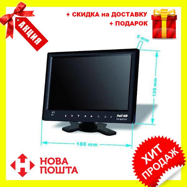 """Монитор для камеры заднего вида 7"""" USB/TF/MP5"""