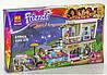 Конструктор Bela Friends 10498, Поп-звезда: дом Ливи 619 дет, копия Lego Friends