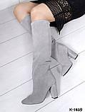 ЗИМА и ДЕМИ! Эффектные замшевые сапоги на каблуке серые, фото 2