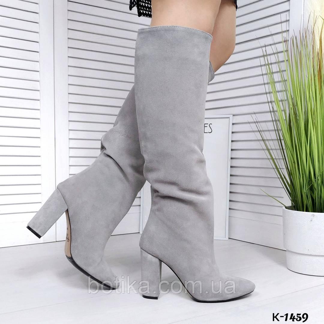 ЗИМА и ДЕМИ! Эффектные замшевые сапоги на каблуке серые
