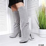 ЗИМА и ДЕМИ! Эффектные замшевые сапоги на каблуке серые, фото 3