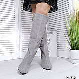 ЗИМА и ДЕМИ! Эффектные замшевые сапоги на каблуке серые, фото 4