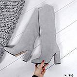 ЗИМА и ДЕМИ! Эффектные замшевые сапоги на каблуке серые, фото 5