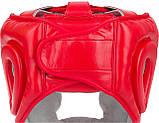 Шлем тренировочный Demix, Красный, M, фото 2