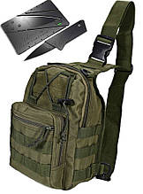 Мужская Сумка Тактическая Армейская Барсетка 5 л с Ножом Кредиткой