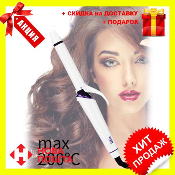 Плойка для завивки волос с регулируемой температурой VGR V-504 | стайлер щипцы для завивки волос