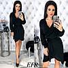 Сукня жіноча з запахом ЕФ/-464 - Чорний