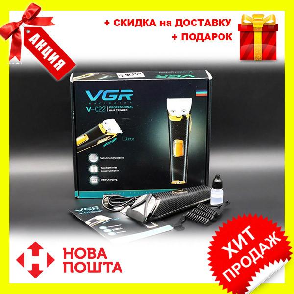 Профессиональная машинка для стрижки волос с насадками VGR V-022 USB | триммер для волос