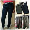 Зимние утепленные брюки лосины  для девочки 128-164р