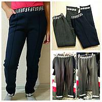 Зимние утепленные брюки лосины  для девочки 128-164р, фото 1