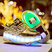 Роликовые кроссовки с LED подсветкой, золотые на 2-х колесах, размер 30-37 (LR 1211)