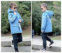 Парка джинсовая с мехом для мальчика подростковая демисезонная, голубой джинс осенняя теплая детская куртка