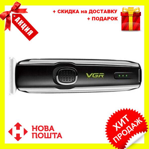 Профессиональная машинка для стрижки волос с насадками VGR V-020 USB | триммер для волос