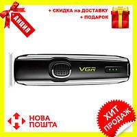 Профессиональная машинка для стрижки волос с насадками VGR V-020 USB | триммер для волос, фото 1