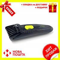 Профессиональная машинка для стрижки волос с насадками VGR V-019 USB   триммер для волос, фото 1