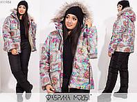 Зимний теплый красивый лыжный костюм синтепон  большой размер 48-50,52-54