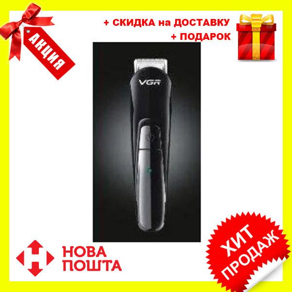 Профессиональная машинка для стрижки волос с насадками VGR V-012 | триммер для волос | бoдигpумep