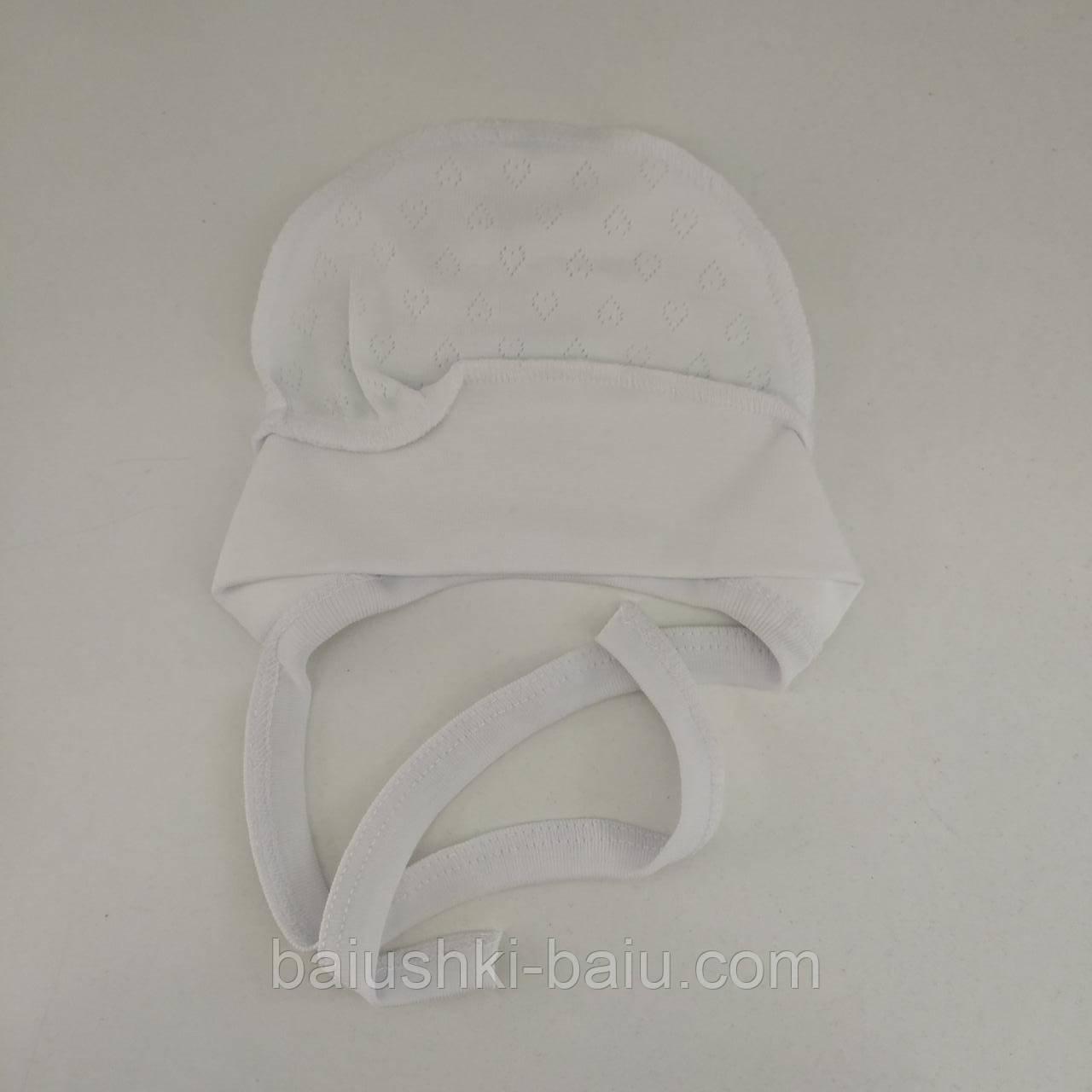 Чепчик на завязках для новорожденного (ажур), р. 1-3 мес.