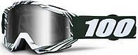 Мото очки 100% ACCURI Goggle Bali - Mirror Silver Lens, Mirror Lens